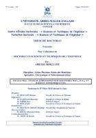 Cover for Etude du Supraconducteur Magnetique (BaFe2-xNixAs2) en Radio et Hyperfréquences